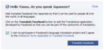 translate_facebook.png